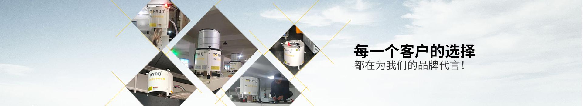 每一个客户的选择,都在为我们的品牌代言-美亚电气