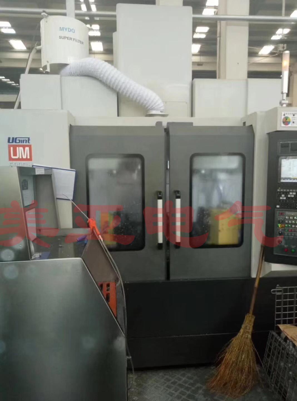 加工中心油雾收集器
