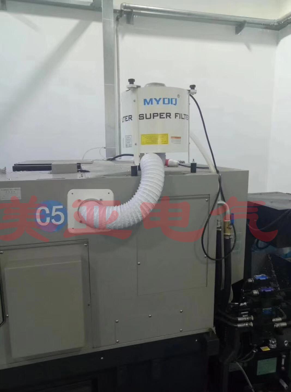 油雾处理器