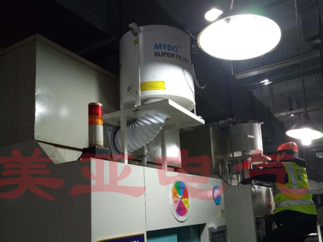 正确选择合适的工业油雾收集器